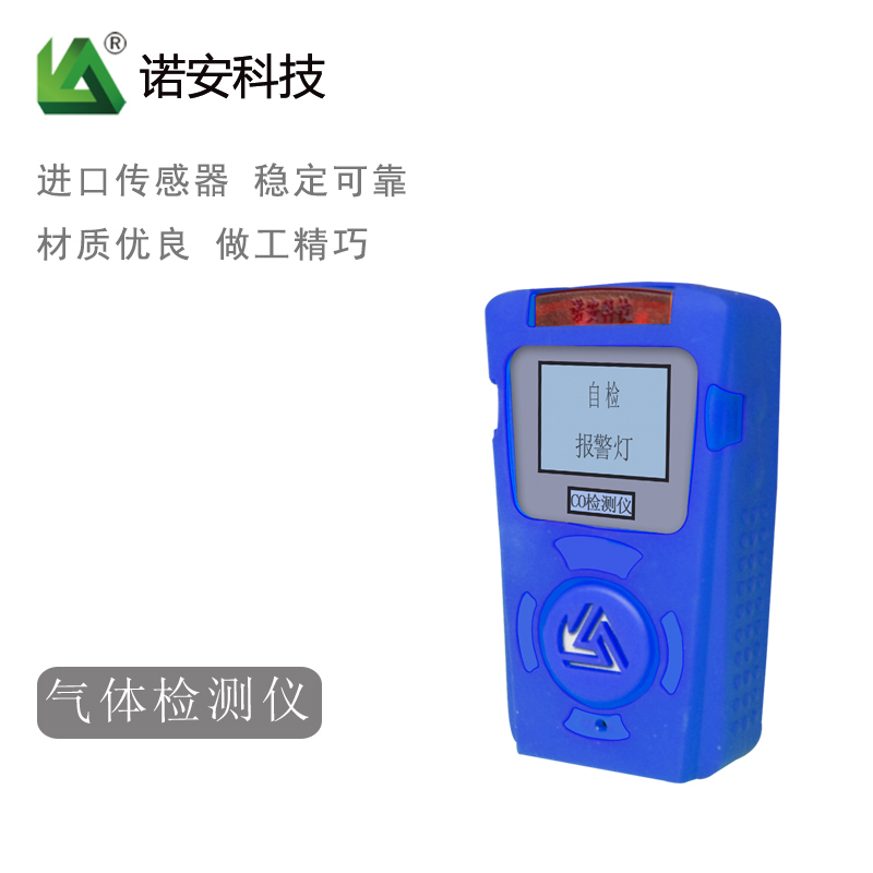http://www.nuoankeji.net/data/images/product/20190108165338_454.jpg