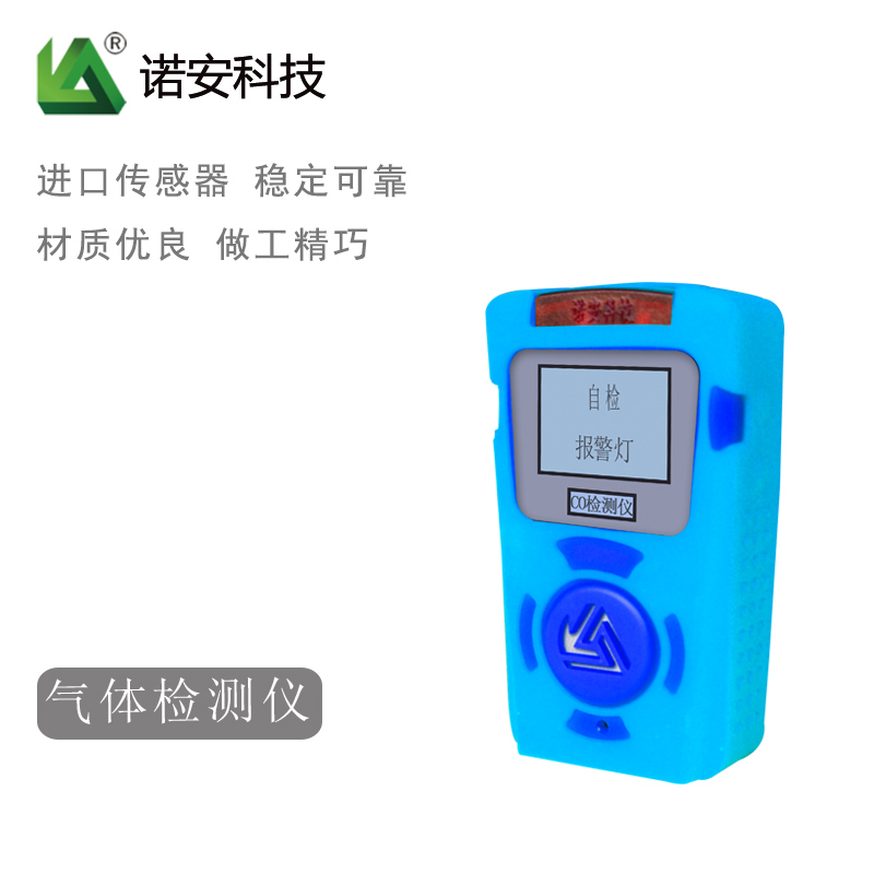 http://www.nuoankeji.net/data/images/product/20190108165405_141.jpg