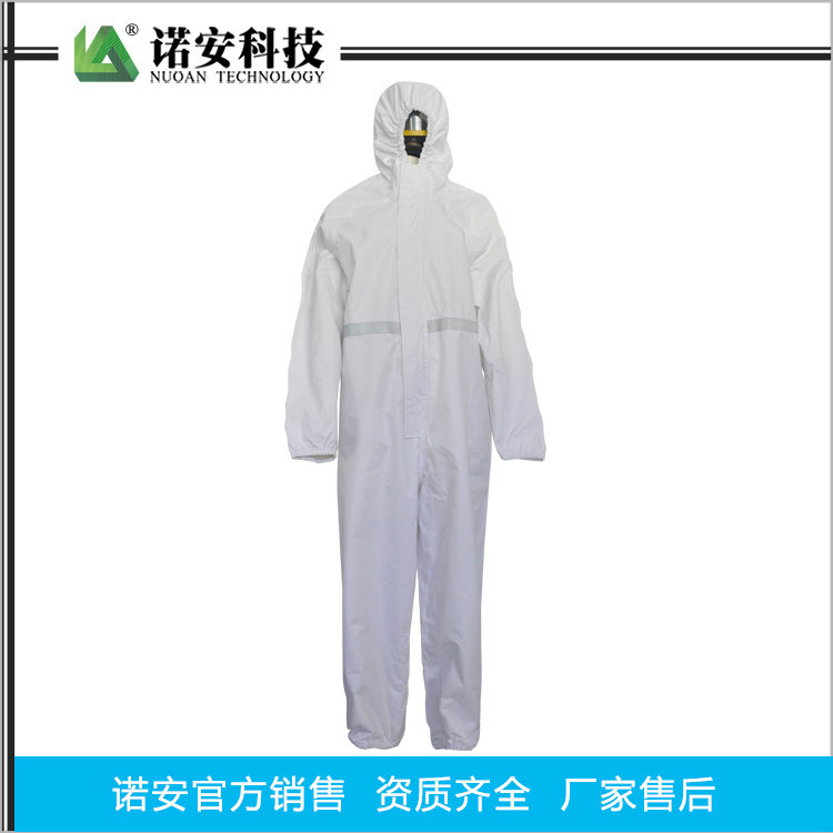 http://www.nuoankeji.net/data/images/product/20200226210914_605.jpg