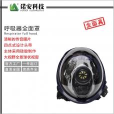 新疆呼吸器全面罩