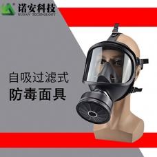 哈尔滨MF14全密封防毒防护面具