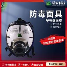四川呼吸器全面罩