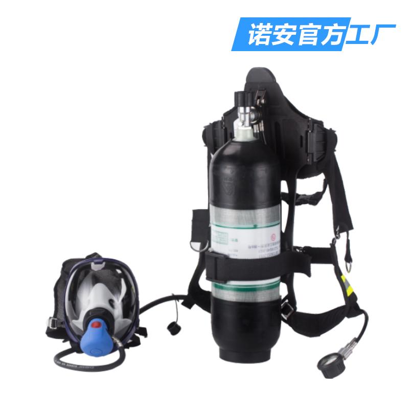 NA-RHZKF6.8/30正压式空气呼吸器