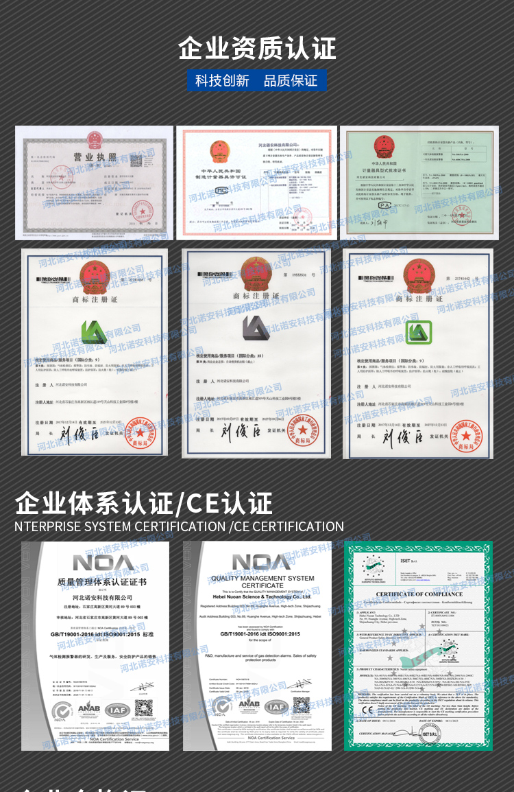 企业认证_01.jpg