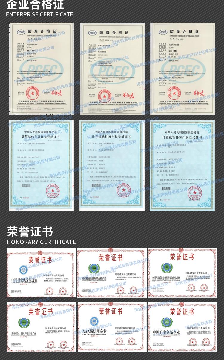 企业认证_02.jpg