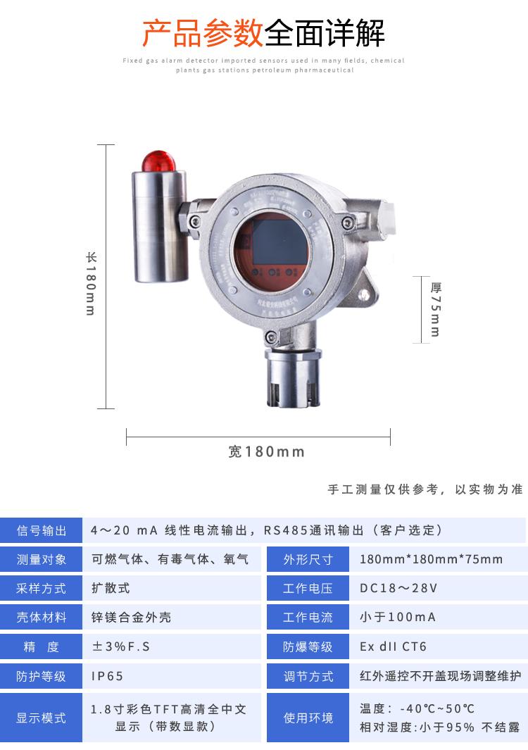 NA-300(钢)_02.jpg